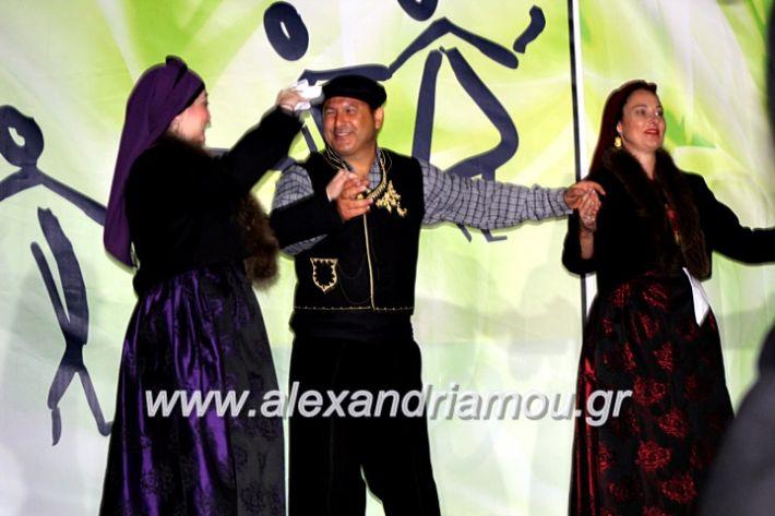 alexandriamou.gr_agiosalexandros20191IMG_4478