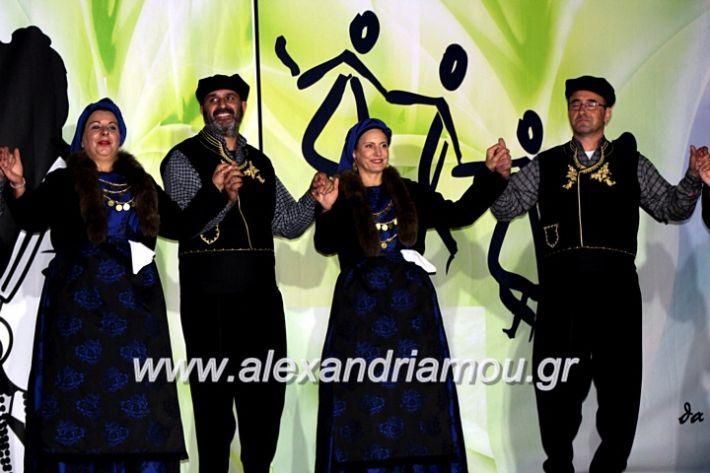 alexandriamou.gr_agiosalexandros20191IMG_4481