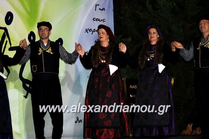 alexandriamou.gr_agiosalexandros20191IMG_4482
