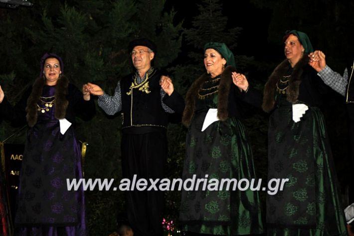 alexandriamou.gr_agiosalexandros20191IMG_4483