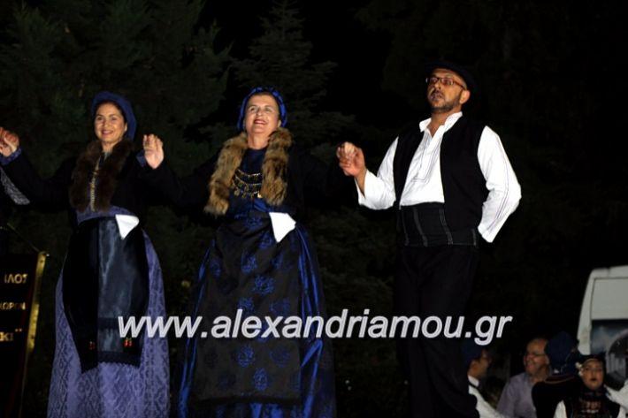 alexandriamou.gr_agiosalexandros20191IMG_4485
