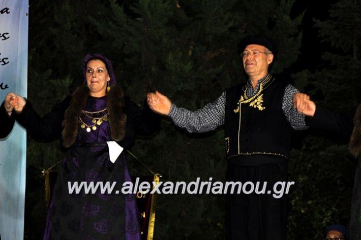 alexandriamou.gr_agiosalexandros20191IMG_4494