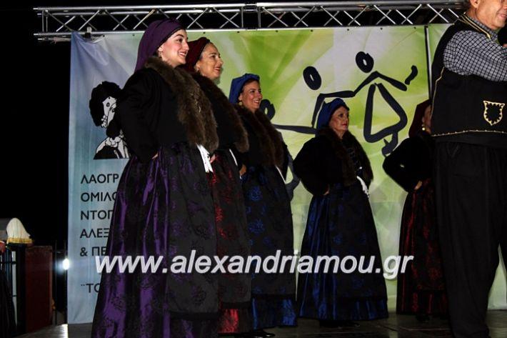 alexandriamou.gr_agiosalexandros20191IMG_4497