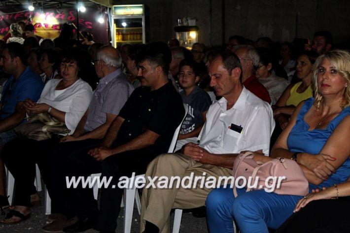 alexandriamou.gr_agiosalexandros20191IMG_4499