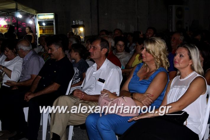 alexandriamou.gr_agiosalexandros20191IMG_4500