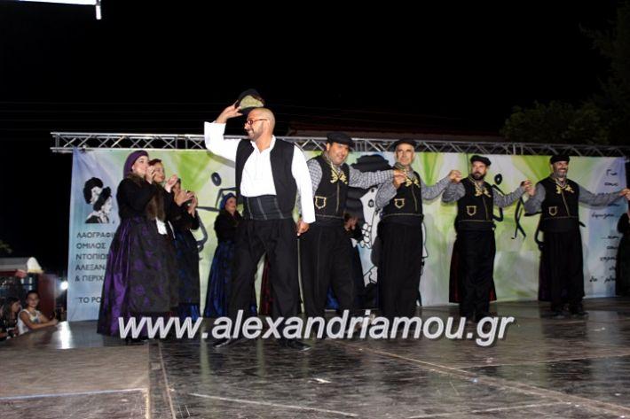 alexandriamou.gr_agiosalexandros20191IMG_4509