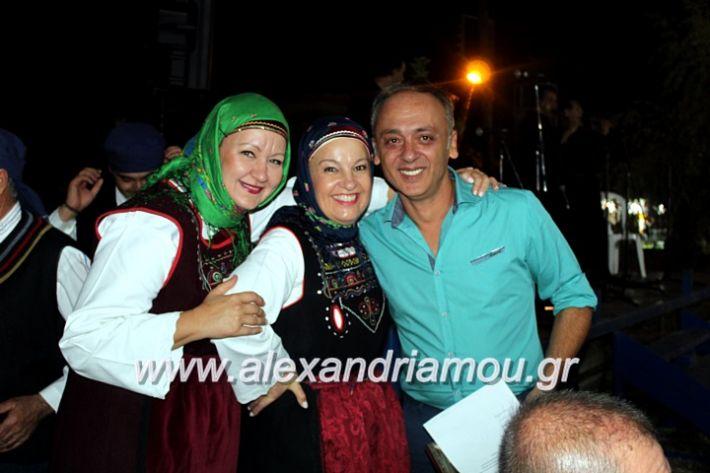 alexandriamou.gr_agiosalexandros20191IMG_4514