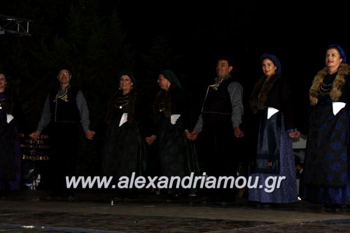 alexandriamou.gr_agiosalexandros20191IMG_4520