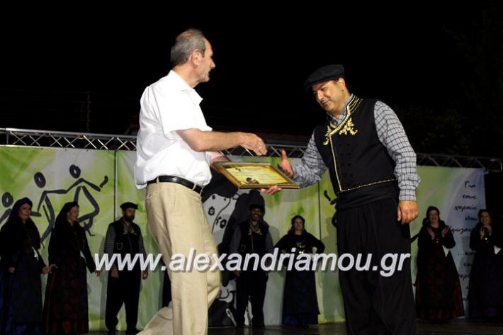 alexandriamou.gr_agiosalexandros20191IMG_4523