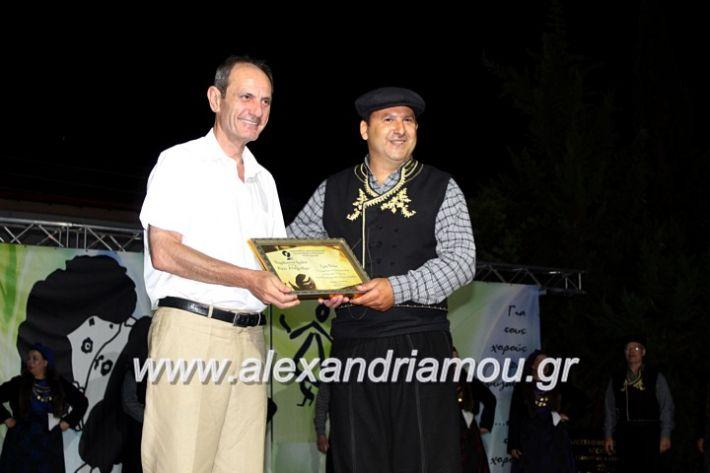 alexandriamou.gr_agiosalexandros20191IMG_4526