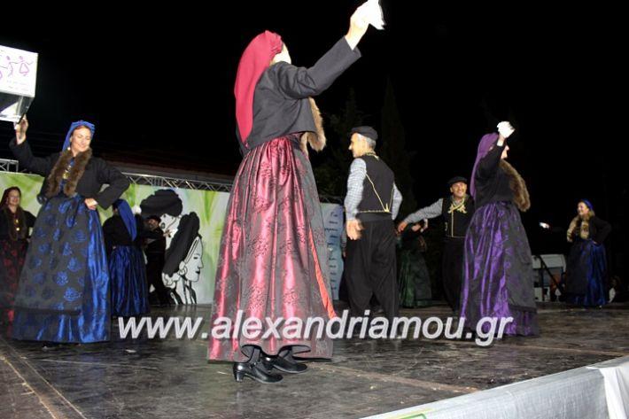 alexandriamou.gr_agiosalexandros20191IMG_4529