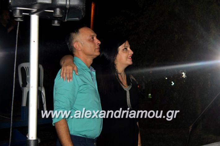 alexandriamou.gr_agiosalexandros20191IMG_4530