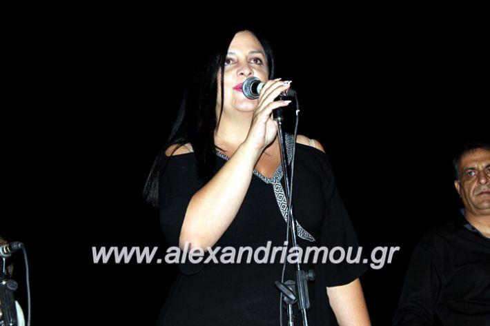 alexandriamou.gr_agiosalexandros20191IMG_4535