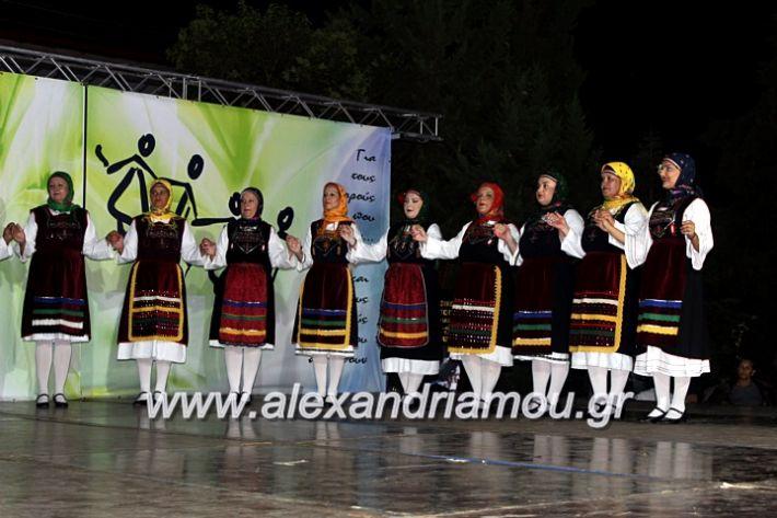 alexandriamou.gr_agiosalexandros20191IMG_4542