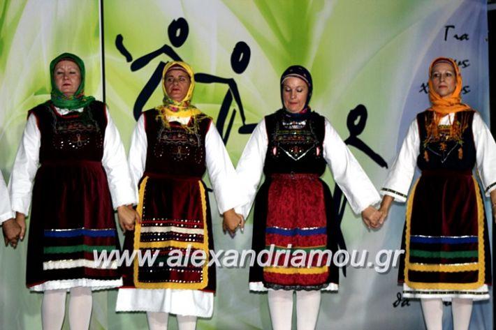alexandriamou.gr_agiosalexandros20191IMG_4554