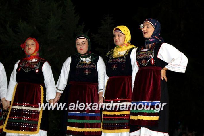 alexandriamou.gr_agiosalexandros20191IMG_4555