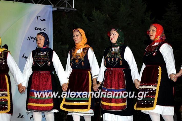 alexandriamou.gr_agiosalexandros20191IMG_4556