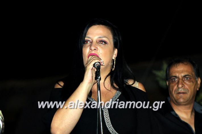 alexandriamou.gr_agiosalexandros20191IMG_4557