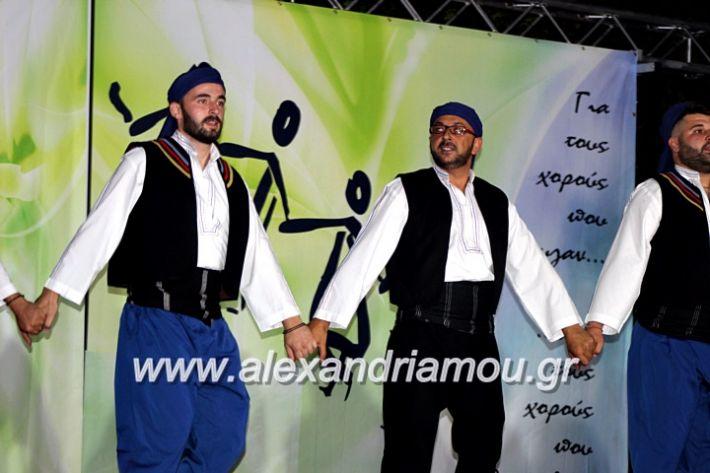 alexandriamou.gr_agiosalexandros20191IMG_4558