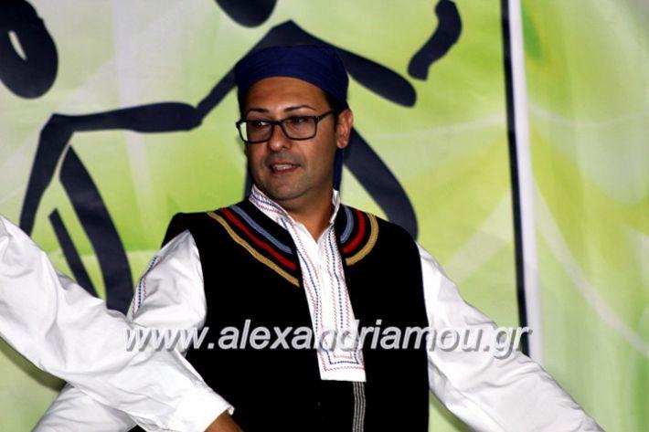 alexandriamou.gr_agiosalexandros20191IMG_4564