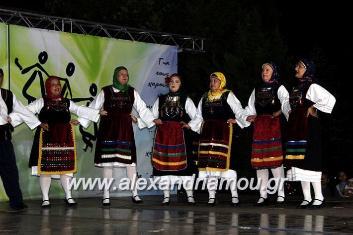 alexandriamou.gr_agiosalexandros20191IMG_4569
