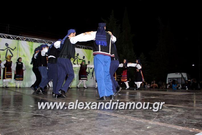 alexandriamou.gr_agiosalexandros20191IMG_4573