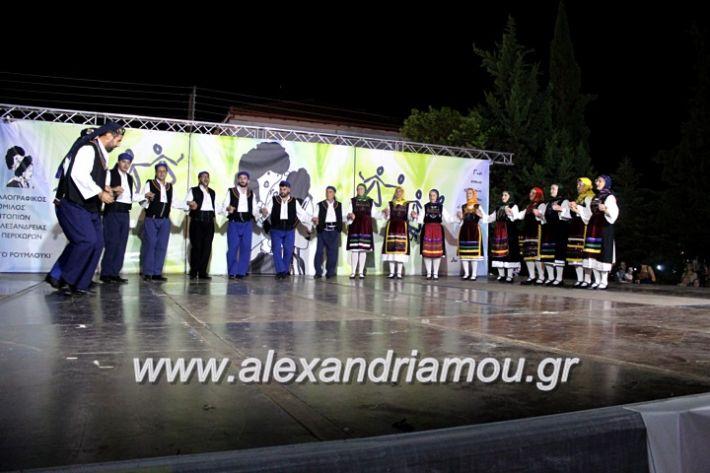 alexandriamou.gr_agiosalexandros20191IMG_4580