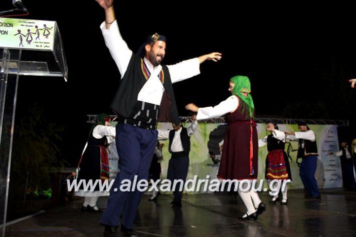 alexandriamou.gr_agiosalexandros20191IMG_4586
