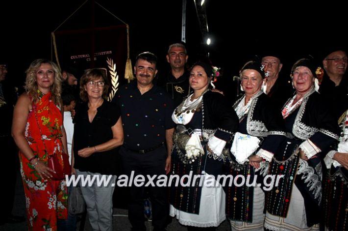 alexandriamou.gr_agiosalexandros20191IMG_4594