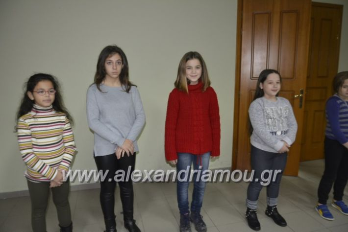 alexandriamou.lonappaidikopita2019017