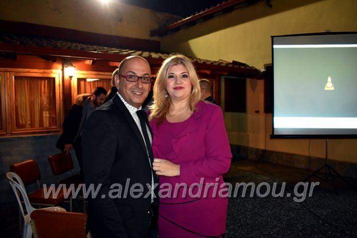 alexandriamou.gr_lonaptzikas2019DSC_0022