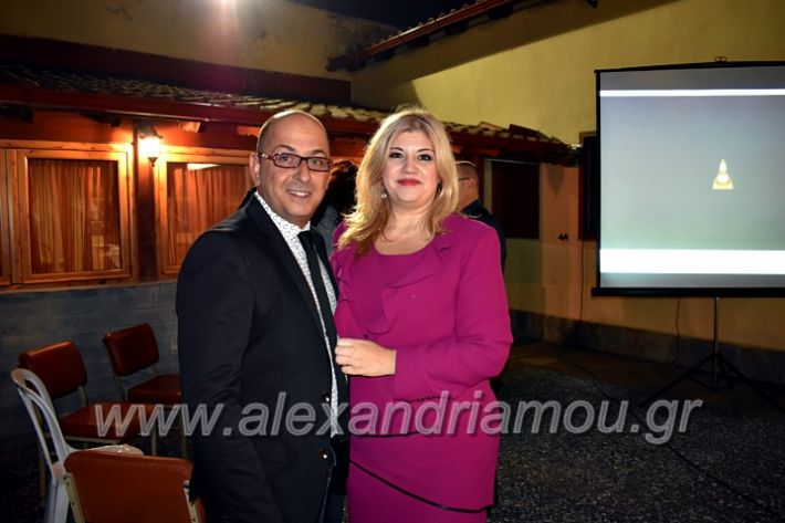 alexandriamou.gr_lonaptzikas2019DSC_0023