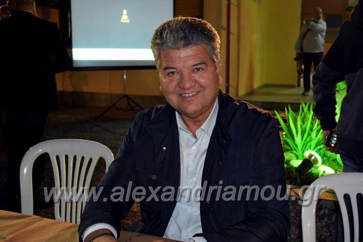 alexandriamou.gr_lonaptzikas2019DSC_0025