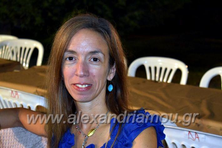 alexandriamou.gr_lonaptzikas2019DSC_0029