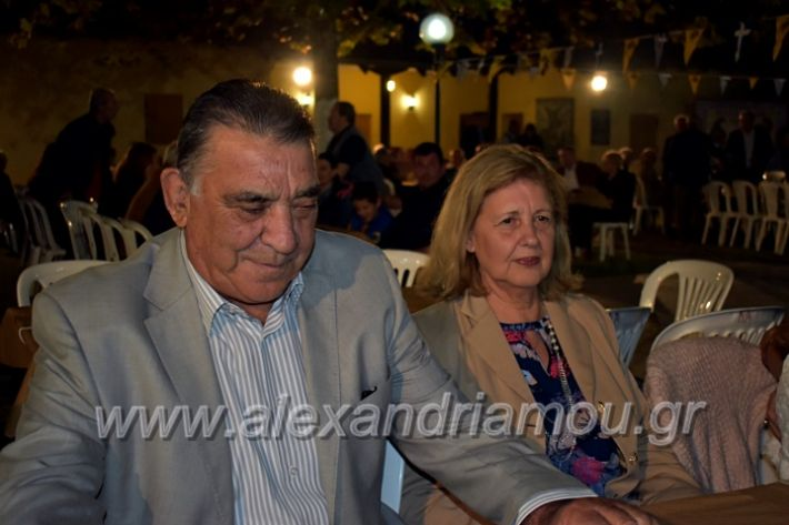 alexandriamou.gr_lonaptzikas2019DSC_0033