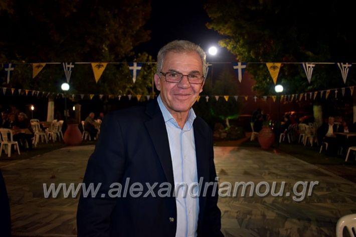 alexandriamou.gr_lonaptzikas2019DSC_0036