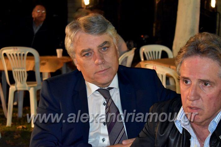 alexandriamou.gr_lonaptzikas2019DSC_0041