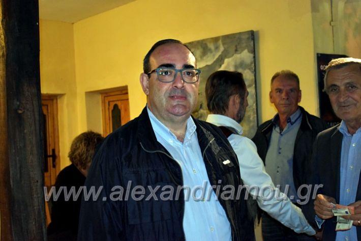 alexandriamou.gr_lonaptzikas2019DSC_0042