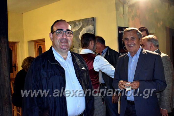 alexandriamou.gr_lonaptzikas2019DSC_0043