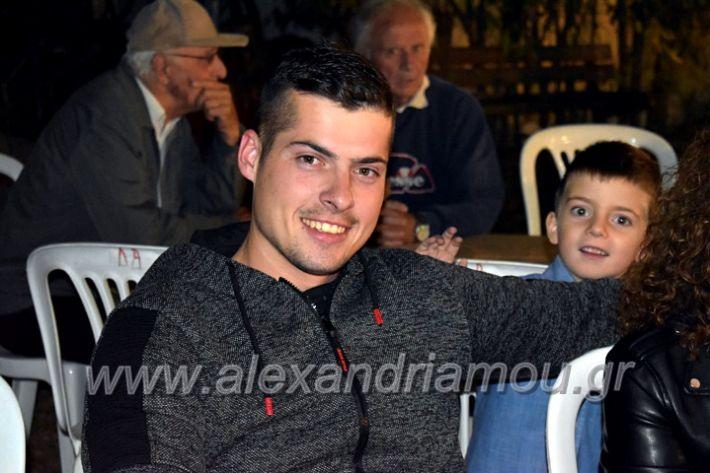 alexandriamou.gr_lonaptzikas2019DSC_0052