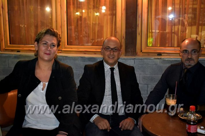alexandriamou.gr_lonaptzikas2019DSC_0067