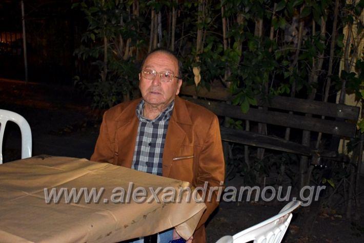 alexandriamou.gr_lonaptzikas2019DSC_0071