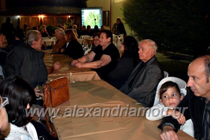 alexandriamou.gr_lonaptzikas2019DSC_0092