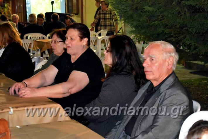 alexandriamou.gr_lonaptzikas2019DSC_0093