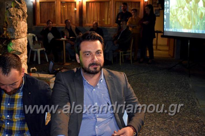 alexandriamou.gr_lonaptzikas2019DSC_0112