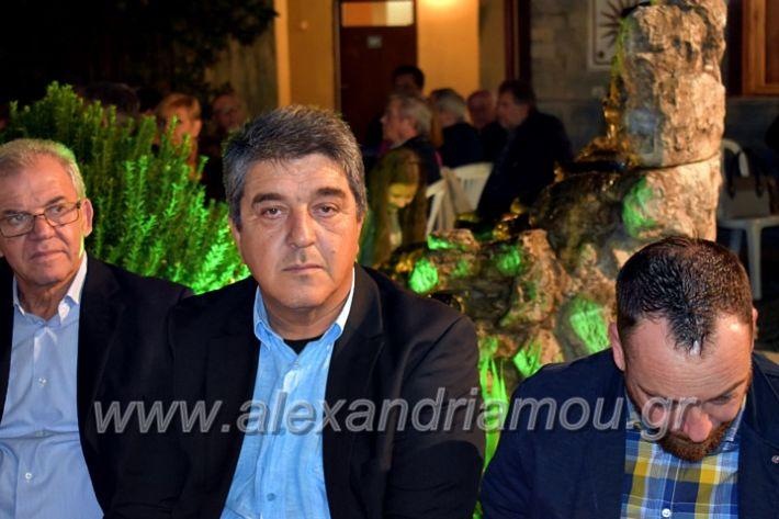 alexandriamou.gr_lonaptzikas2019DSC_0113