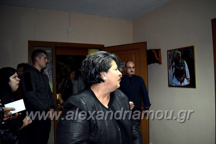 alexandriamou.gr_lonaptzikas2019DSC_0122