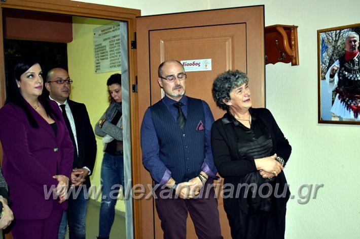 alexandriamou.gr_lonaptzikas2019DSC_0127