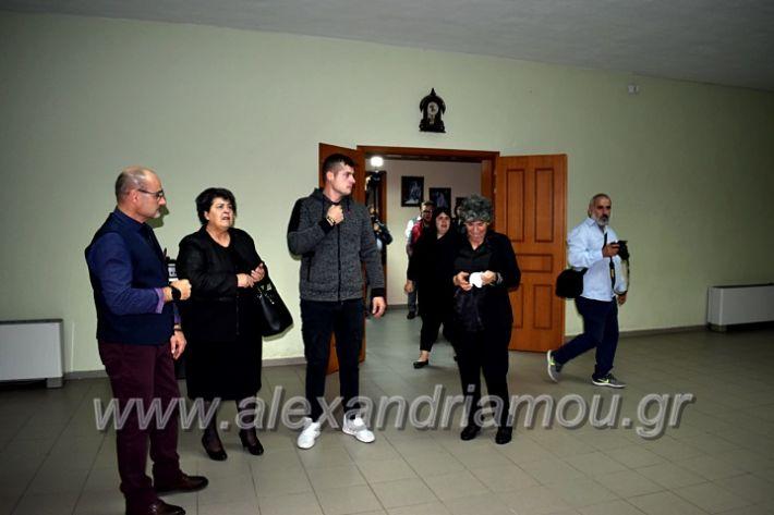 alexandriamou.gr_lonaptzikas2019DSC_0128