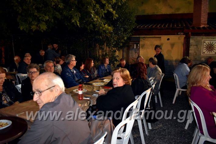 alexandriamou.gr_lonaptzikas2019DSC_0139